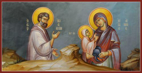 Nativity blessed Virgin